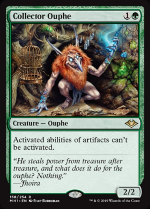 The Top Modern Horizon Cards for CEDH | HubPages