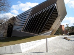 Broad Art Museum: The Building Is the Art...and a Memorial