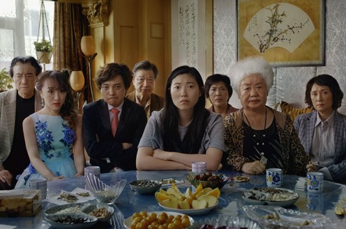 """""""The Farewell"""" Review"""