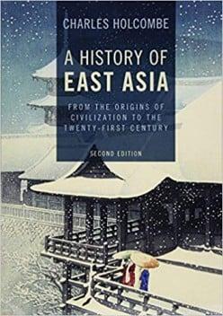 The Sino-Japanese War: A Short Historical Analysis