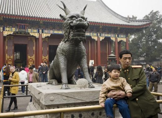 Asian Kirin/AKA Unicorn