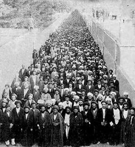Iranian Tobacco Protest Movement, 1891-1892