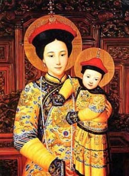 The Virgin and the Child with Chinese Costumes