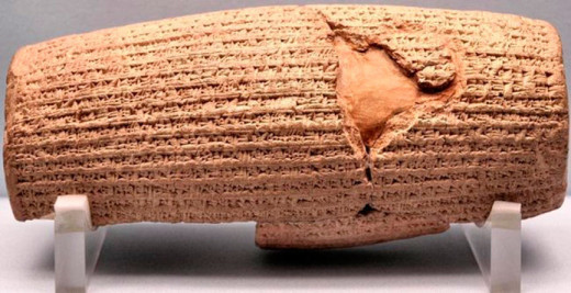 From Humanrights.com.  The Cyrus Cylinder, dated 539 BCE is considered the first recorded decree institutionalizing human rights under the Persian king, Cyrus the Great.  Its declarations were so progressive that it was paralleled by the UN.