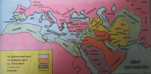 The spread of Islam in the period of the Prophet Muhammad