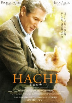 Hachiko- A dog's story