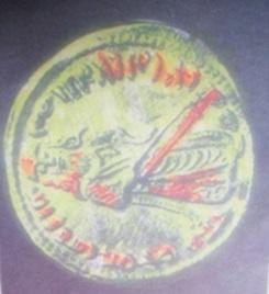 A face of Umayyad gold coins
