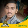 Faheem Jee profile image