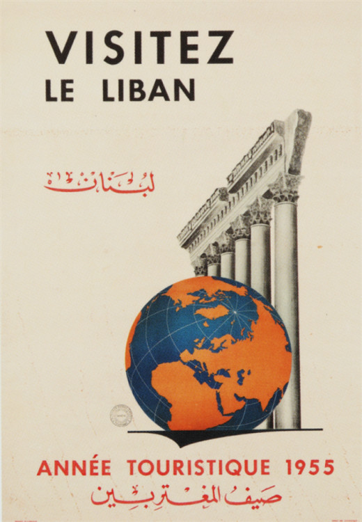 "Poster ""Visit Lebanon - Summer of Expatriates 1955, 1955 (Official Agency for Lebanese Tourism"" - Offset Print by Catholic Press, Beirut, 102 x 72 cm) - Bank Audi Group (Switzerland)"