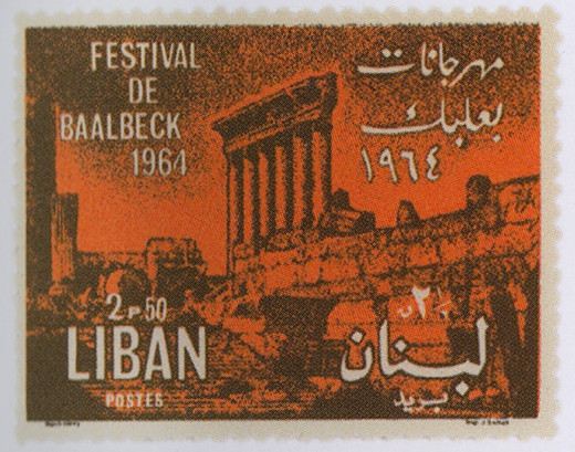 "The character of ""Baalbek Festivals"" by Mark Henry (2.50 BC - Photodrill, 2.4 x 4 cm - 1964 - from the Collection of Abdou Ayoub)"