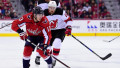 Washington Capitals v New Jersey Devils Preview 16/01/2020