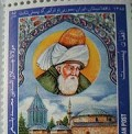 Rumi Stamp