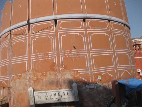 Gumbaj: Sanganeri Gate