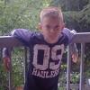 Jovan Matic profile image