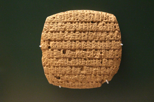 An ancient Sumerian tablet is here. This photo symbolizes part of this album's title.