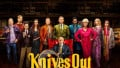 Knives out Film Review