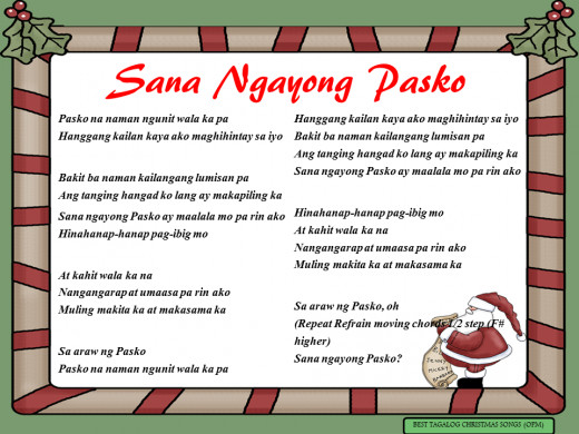 Sana Ngayong Pasko Lyrics