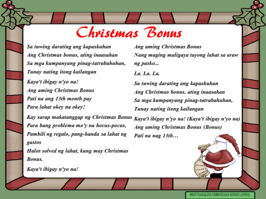 Christmas Bonus Lyrics