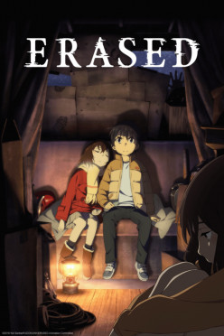 Why You Should Read 'Erased'