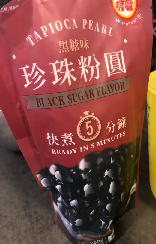 Black Sugar Bubbles / Pearls