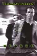 Should I Watch..? Eraser