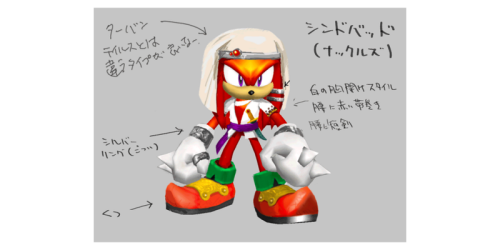 Some concept art for Sinbad in Sonic and the Secret Rings