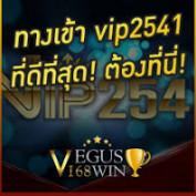 vegus16822 profile image