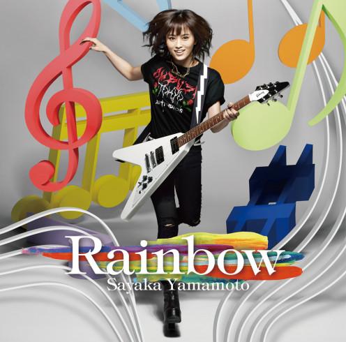 The Regular Edition album cover for Rainbow