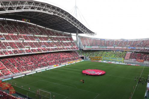 A view of Toyota Stadium in Nagoya, Japan.