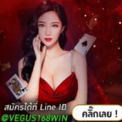 veguswinthai profile image