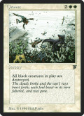 Magic: The Gathering: Versions of Wrath of God