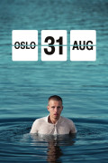 'Oslo, August 31st' Movie Review: A Deeply Sympathetic Character Study of a Former Drug Addict