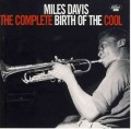 Miles Davis and Gil Evans gestated masterpieces of jazz