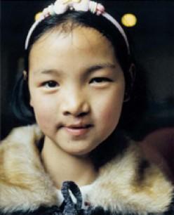Yi Yun smiling.
