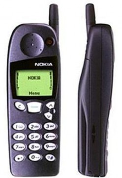 Everything You Need to Know About Mobile Phones