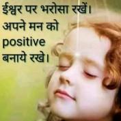 divinesoul1 profile image