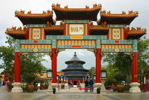China Gateway at the World Showcase
