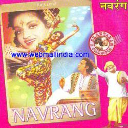 Poster of the Navrang film, reproduced by a website
