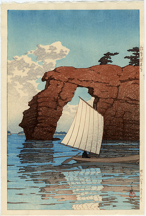 Rock Sails - Woodblock by Hasui.