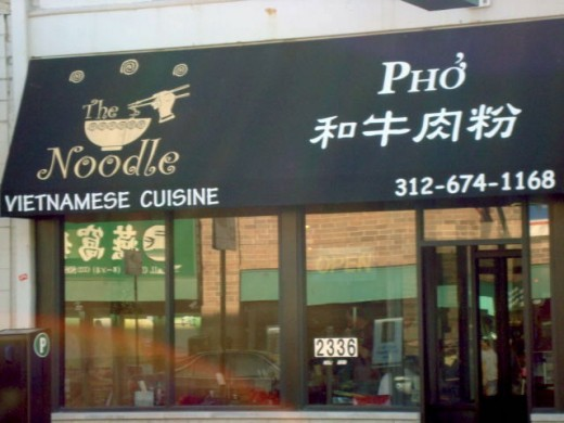 a Vietnamese Noodle place on Wentworth