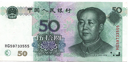 50 yuan (New)