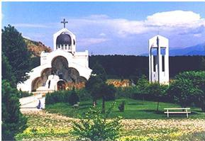 St. Petka church built by Vanga in Rupite area.