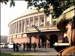 Terrorist  attack on Indian parliment