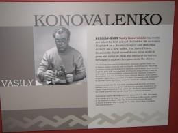 Intro to Vasily Konovalenko