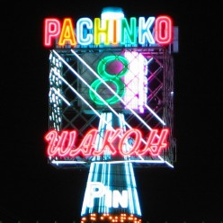 A Pachinko Slots Sign