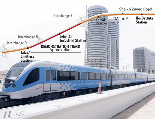Dubai metro  photo 2