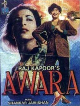 Poster of the film AWARA showing Nargis and RAJ