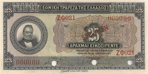25 drachma 1923