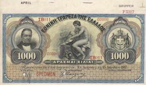 1000 drachma 1917