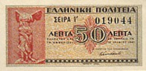 50 drachma ''lepta'' 1941